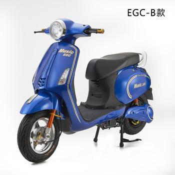 EGC-A款/EGC-B款 5