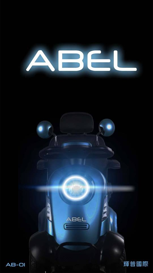 亞伯ABEL-AB OI 8